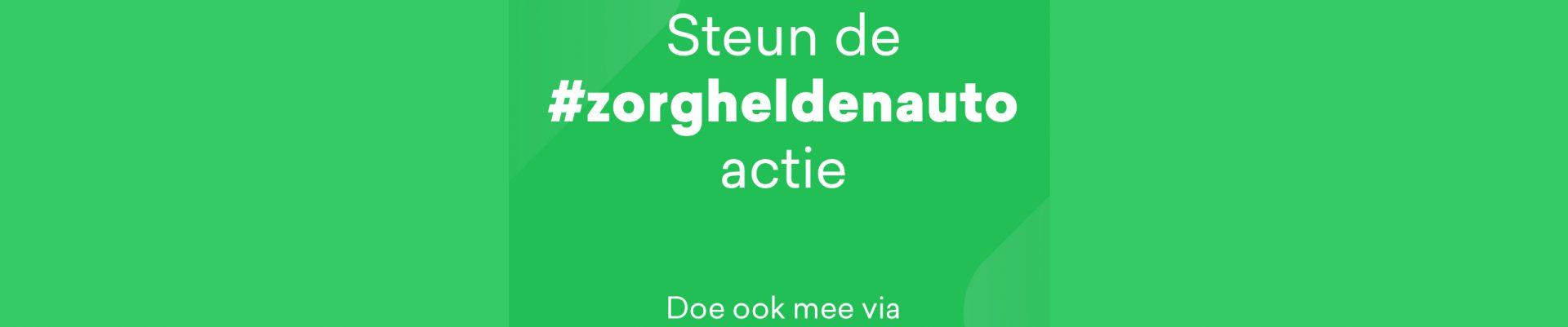 #Zorgheldenauto